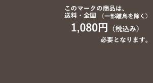 カーテン道の駅201 オリジナルすだれ