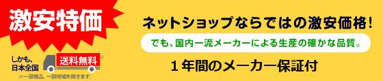 カーテン道の駅201 激安 通販 送料無料