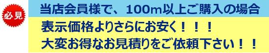 カーテン道の駅201 クロス通信販売