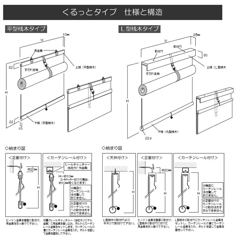 カーテン道の駅201 PVC素材すだれ